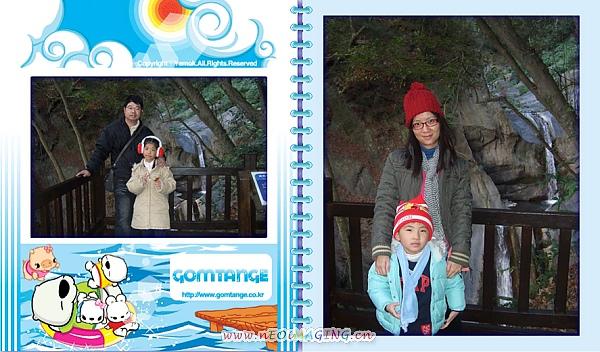 奧萬大國家森林遊樂區[Day 1]24.jpg
