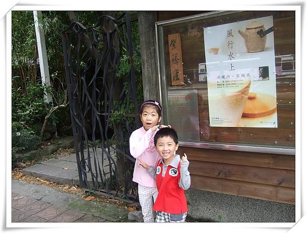 紫藤廬[2010台北花遊記].jpg