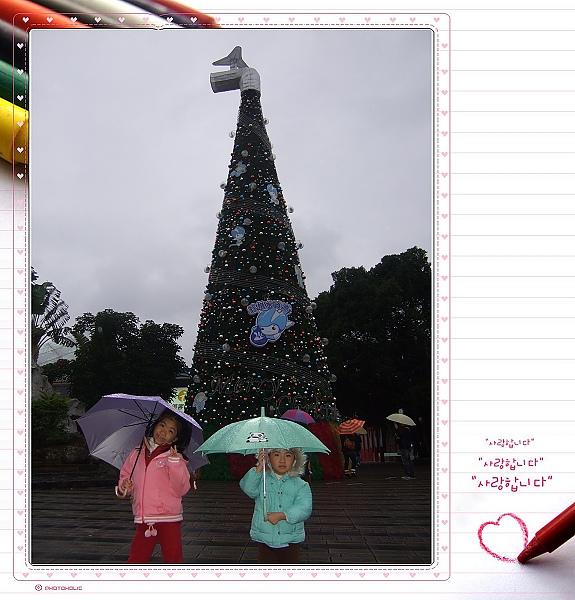 公館自來水博物館聖誕樹.jpg