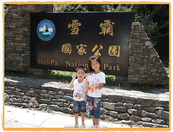 2010武陵農場之旅[Day 1].jpg