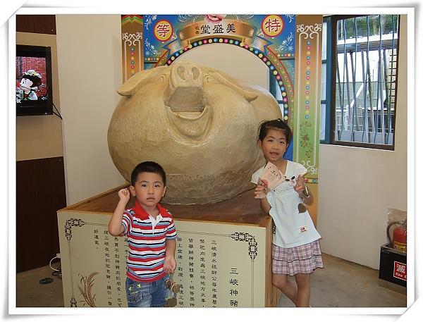 茶山房肥皂文化體驗館21.jpg