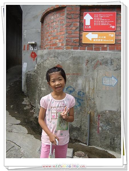 寶藏巖國際藝術村[2010台北花遊記]7.jpg