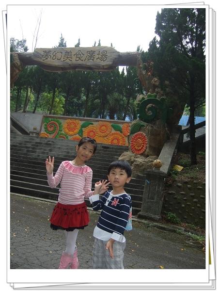 2011客家桐花祭[親子森林派對]17.jpg