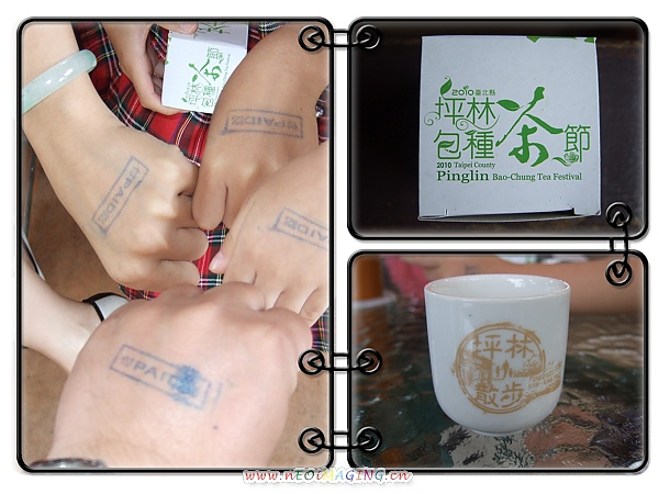 2010臺北縣坪林包種茶節[坪林老街]15.jpg