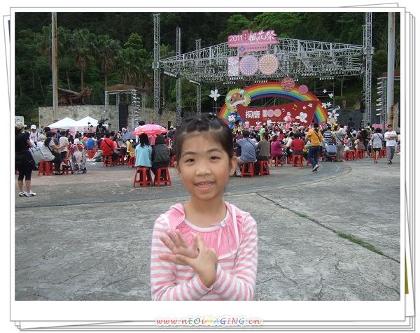 2011客家桐花祭[親子森林派對]39.jpg