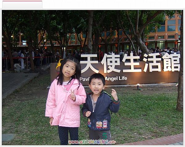 2010 臺北國際花卉博覽會[新生公園區]11.jpg