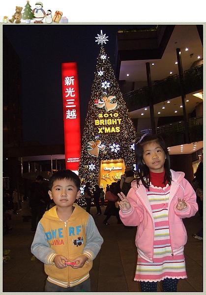 新光三越聖誕樹.jpg