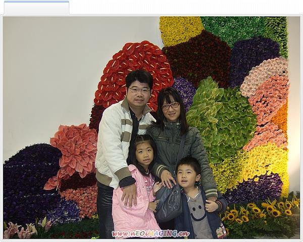 臺北國際花卉博覽會[圓山公園區]13.jpg