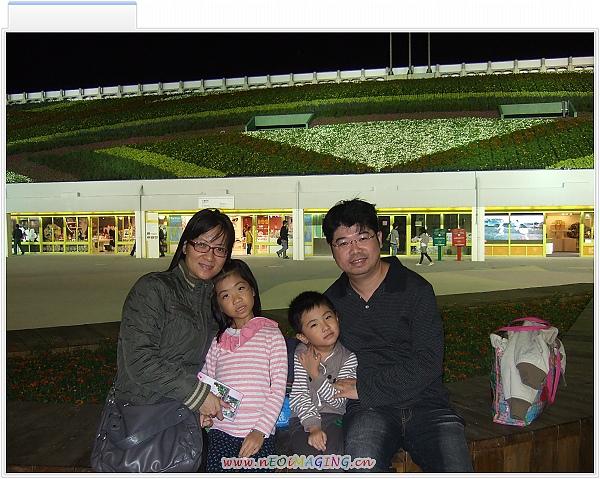 臺北國際花卉博覽會[圓山公園區]29.jpg