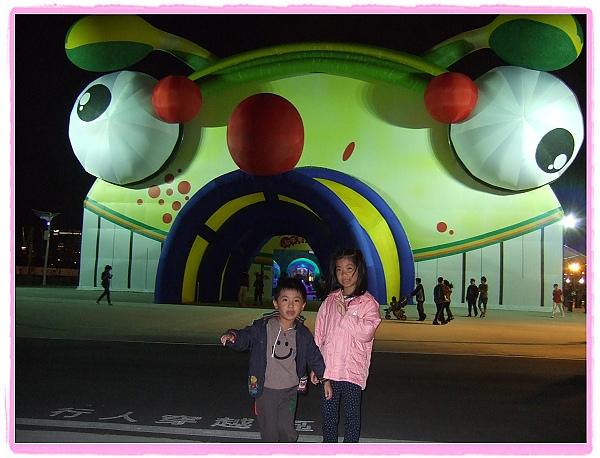 2010 臺北國際花卉博覽會[大佳河濱公園區]4.jpg