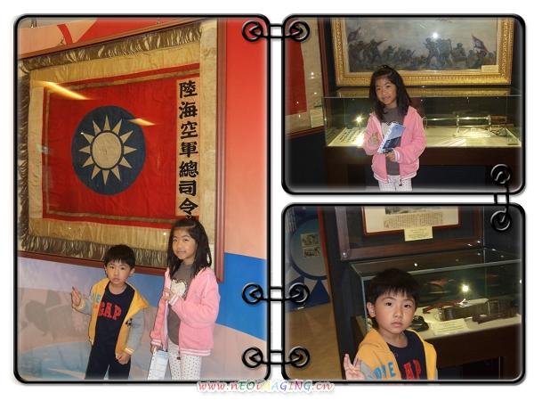 國軍歷史博物館9.jpg