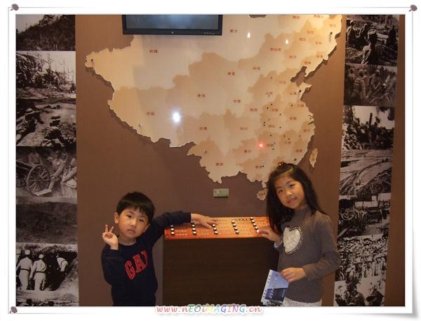 國軍歷史博物館14.jpg