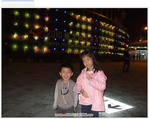 臺北國際花卉博覽會[圓山公園區]32.jpg
