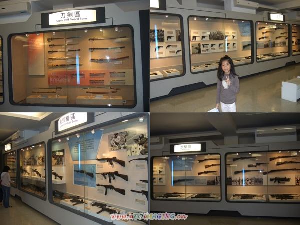 國軍歷史博物館36.jpg
