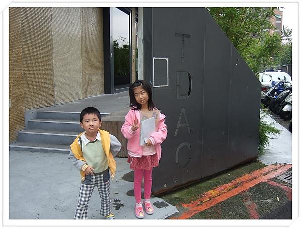 台北數位藝術中心[2010台北花遊記].jpg