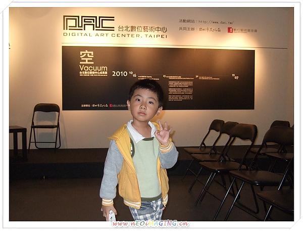 台北數位藝術中心[2010台北花遊記]7.jpg