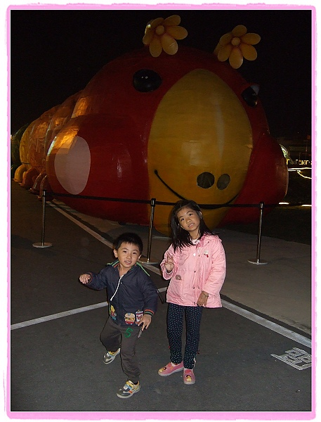 2010 臺北國際花卉博覽會[大佳河濱公園區]3.jpg