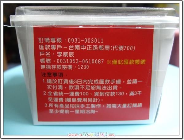Doga香酥脆椒, 御海苔, 玉米黃金球[團購食品]2.jpg