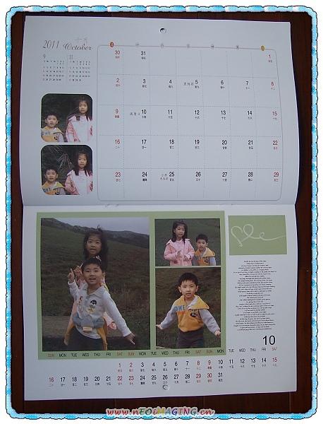 2011年璧掛式雙面月曆[來福彩色沖洗店]10.jpg