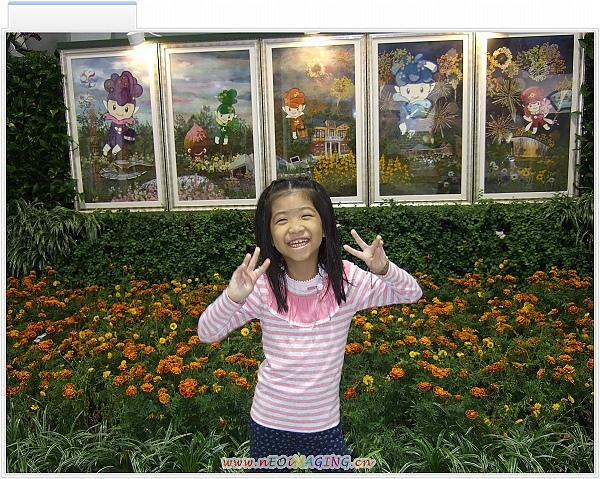 臺北國際花卉博覽會[圓山公園區]27.jpg