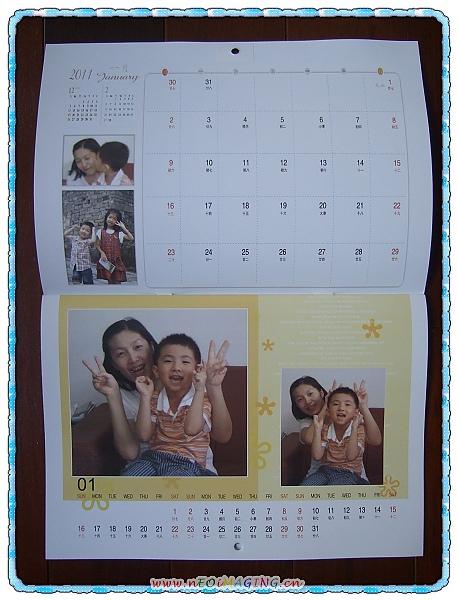2011年璧掛式雙面月曆[來福彩色沖洗店]1.jpg