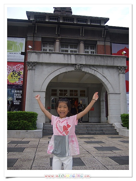 台北當代藝術館[2010台北花遊記]11.jpg
