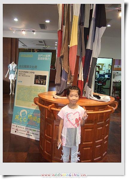 台北服飾文化館[2010台北花遊記]3.jpg