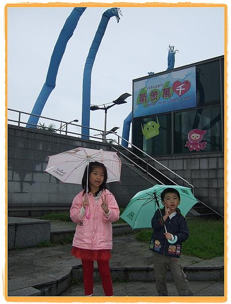氣象萬千Art Supply特展[台北當代藝術館in 406廣場]2.jpg