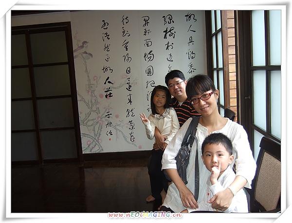 梅庭[2010台北花遊記]6.jpg