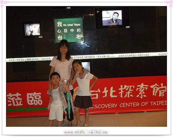 台北探索館[2010台北花遊記]18.jpg
