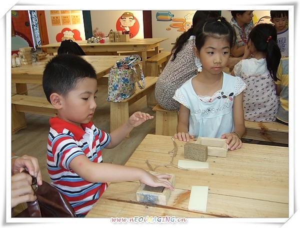 茶山房肥皂文化體驗館12.jpg