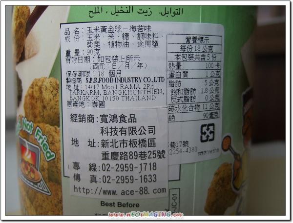 Doga香酥脆椒, 御海苔, 玉米黃金球[團購食品]6.jpg