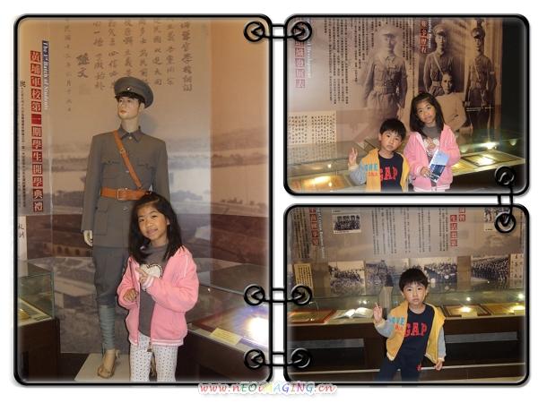 國軍歷史博物館8.jpg