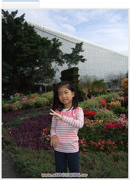臺北國際花卉博覽會[圓山公園區]7.jpg