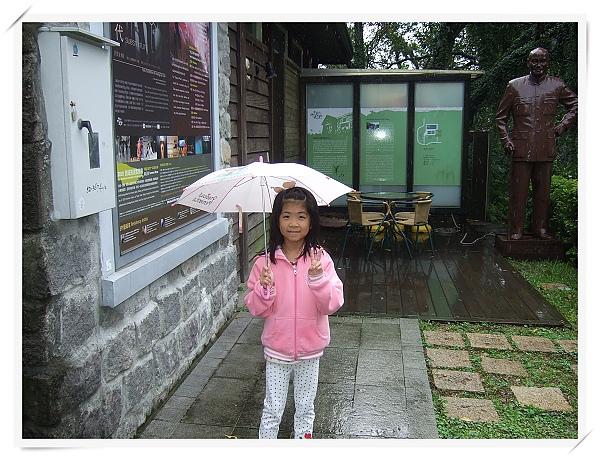 草山國際藝術村[2010台北花遊記]1.jpg