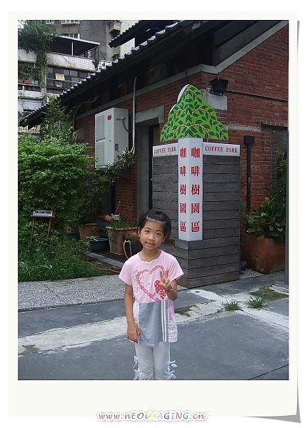 台北市電影主題公園[2010台北花遊記]15.jpg