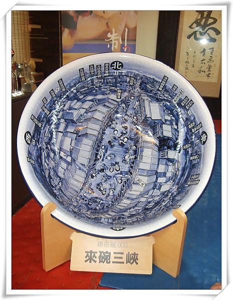 茶山房肥皂文化體驗館20.jpg