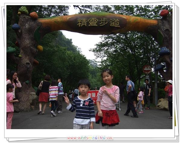 2011客家桐花祭[親子森林派對]13.jpg