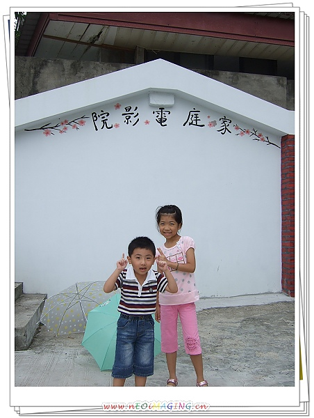 寶藏巖國際藝術村[2010台北花遊記]28.jpg