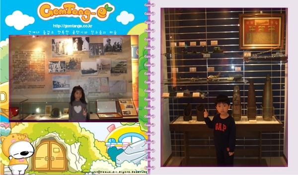 國軍歷史博物館17.jpg