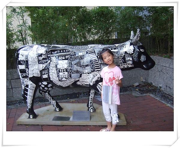 台北國際藝術村[2010台北花遊記]3.jpg