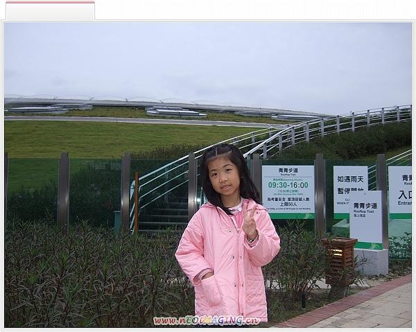 2010 臺北國際花卉博覽會[新生公園區]9.jpg