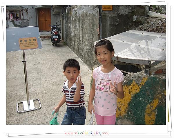 寶藏巖國際藝術村[2010台北花遊記]21.jpg