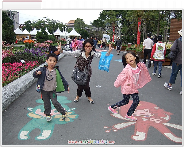 2010 臺北國際花卉博覽會[新生公園區]6.jpg