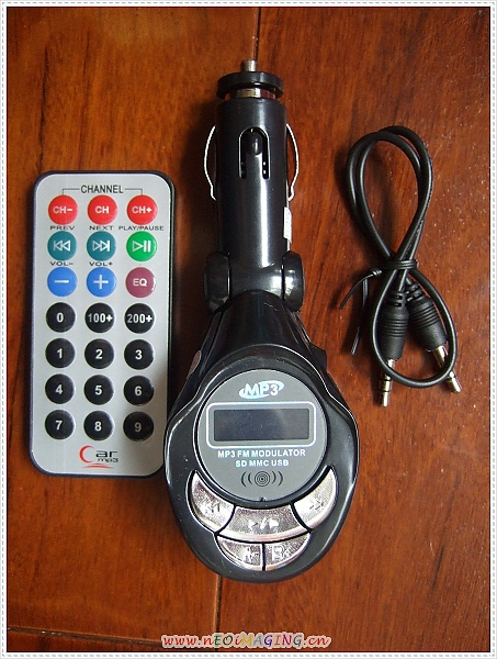 車用MP3轉換器3.jpg