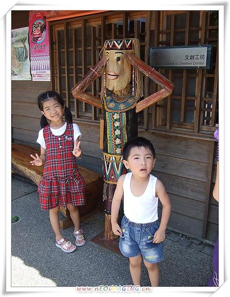 羅東林業文化園區II25.jpg