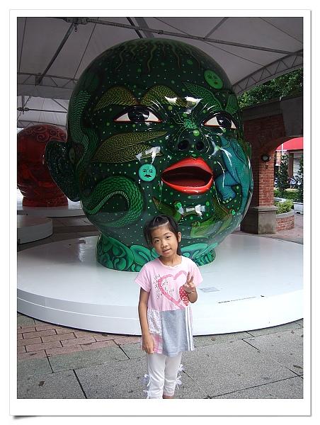 台北當代藝術館[2010台北花遊記].jpg