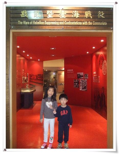 國軍歷史博物館16.jpg
