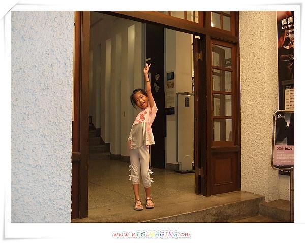 台北之家(光點台北)[2010台北花遊記]15.jpg