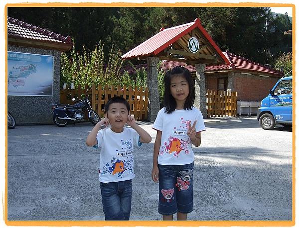 2010武陵農場之旅[Day 1]20.jpg